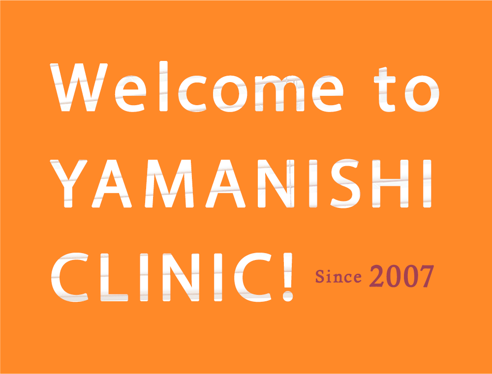 Welcome to YAMANISHI CLINIC! since2007
